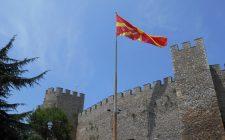 Fortezza dello tsar Samuele, Ocrida