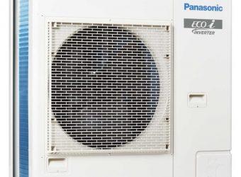 PanasonicAirConditioning_ECOi Mini VRF_U-4LE2E5
