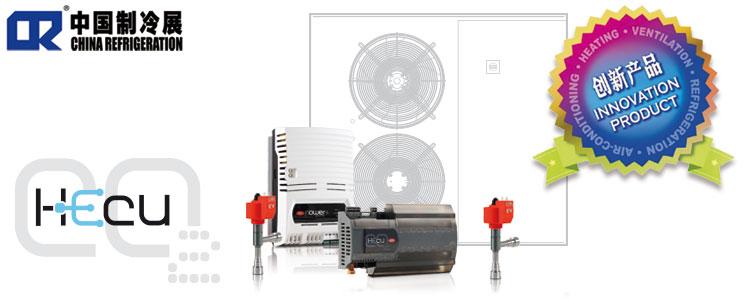 Innovation Product 2019 assegnato da China Refrigeration a Hecu CO2